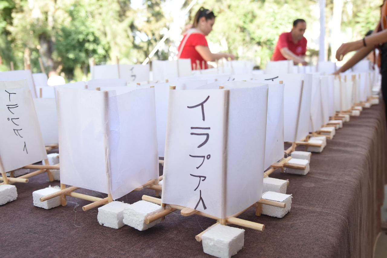 Oaxaca y Japón, invitados especiales de la Feria de las Fresas 2020